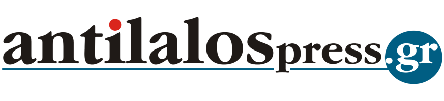 AntilalosPress Logo